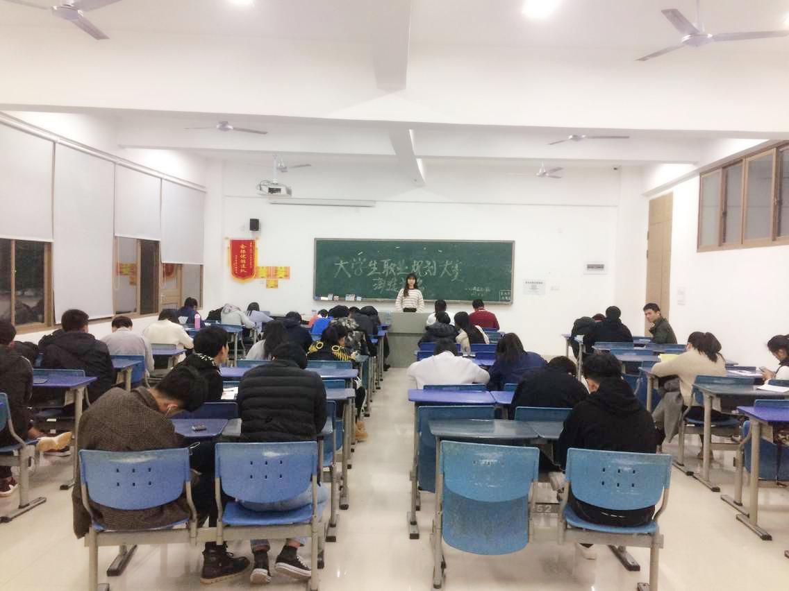 土木工程学院积极开展大学生职业规划大赛海选报名