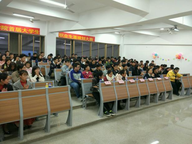 土木工程学院首届大学生职业生涯规划大赛的圆满落幕