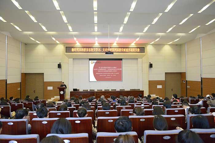 20181101 (新)全国教育宣讲大会 DSC_4922 - 副本.jpg