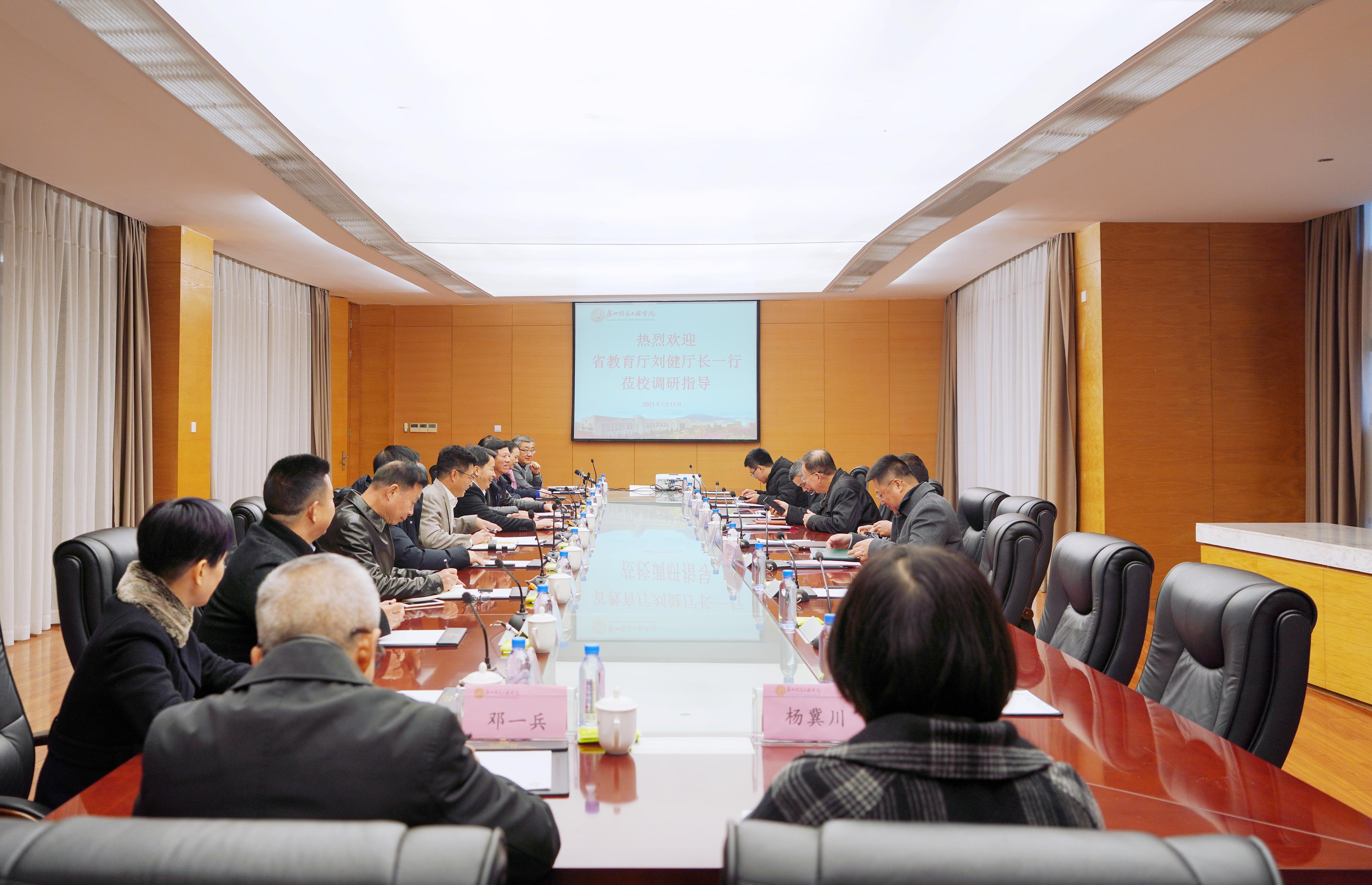 福建省教育厅刘健副厅长一行莅临欧宝体育app官网信息工程学院调研指导